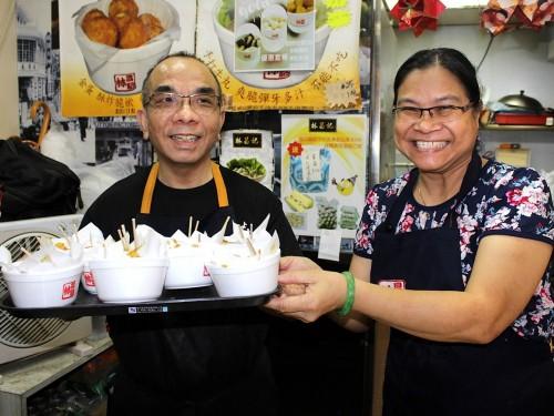 PAX Pic of the Day: fish balls to go at Lam Cheong Kee in Hong Kong