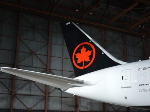 Air Canada makes eUpgrades easier, more rewarding for Aeroplan members