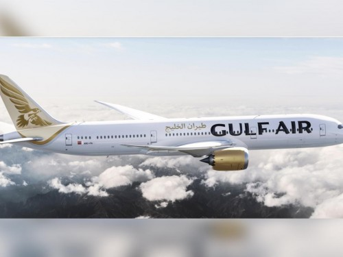 Aeroplan joins forces with Gulf Air